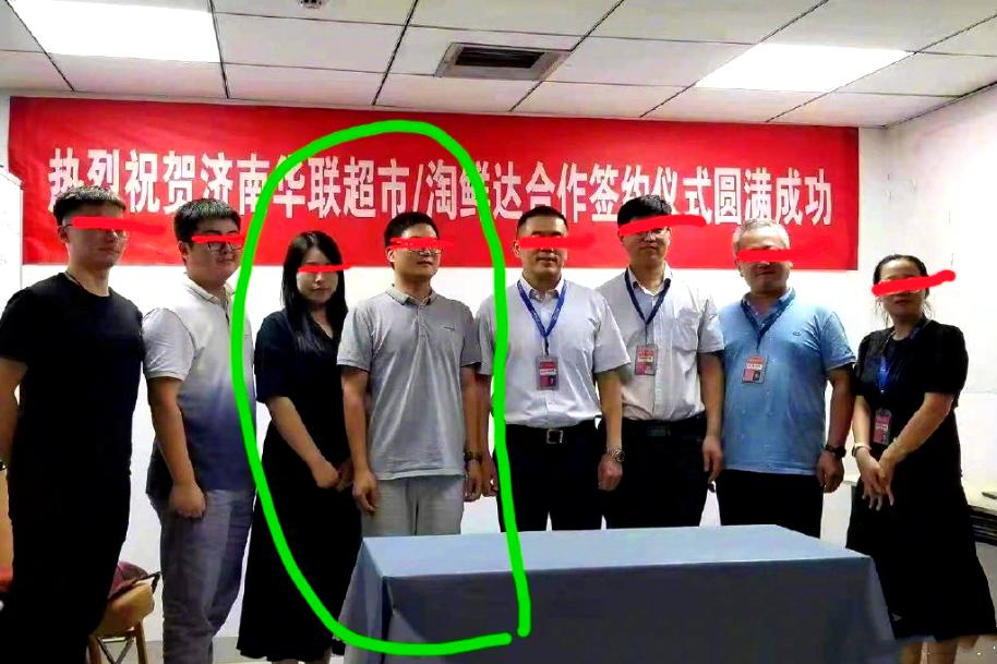 阿里女员工照片曝光证实王某文妻子猜测?还记得王宝强马蓉合影吗