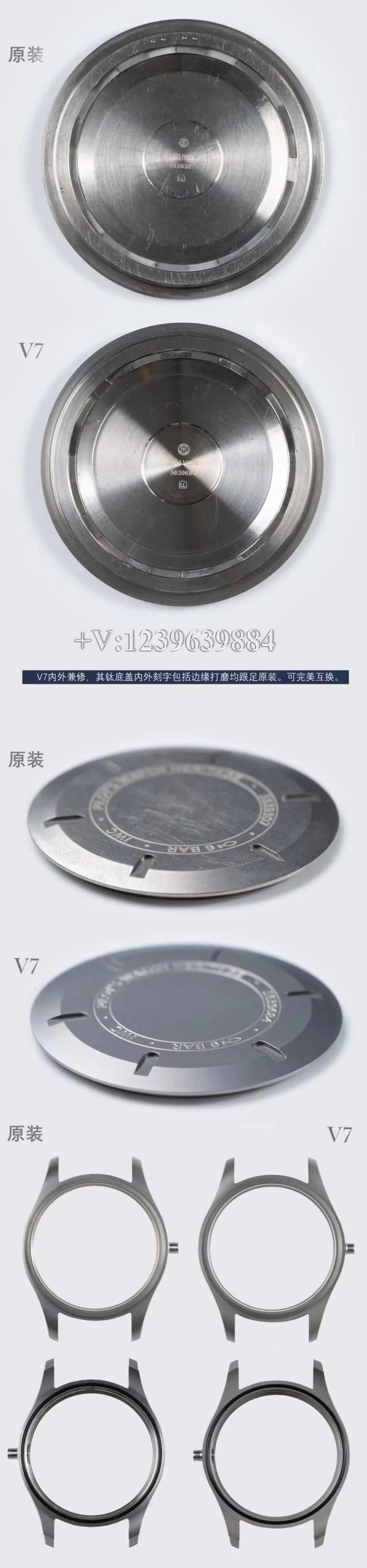 【真假对比】V7厂万国飞行员马克18钛金属,做工如何? 第10张