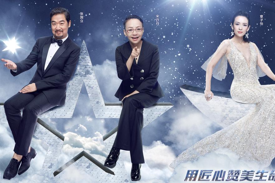 《我就是演员》导师阵容:章子怡官宣加入,周迅、张国立也来了!