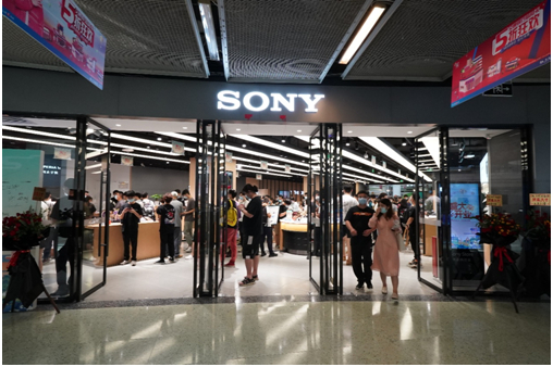 强化兴趣社群服务体验,广州索尼直营店乔迁开业