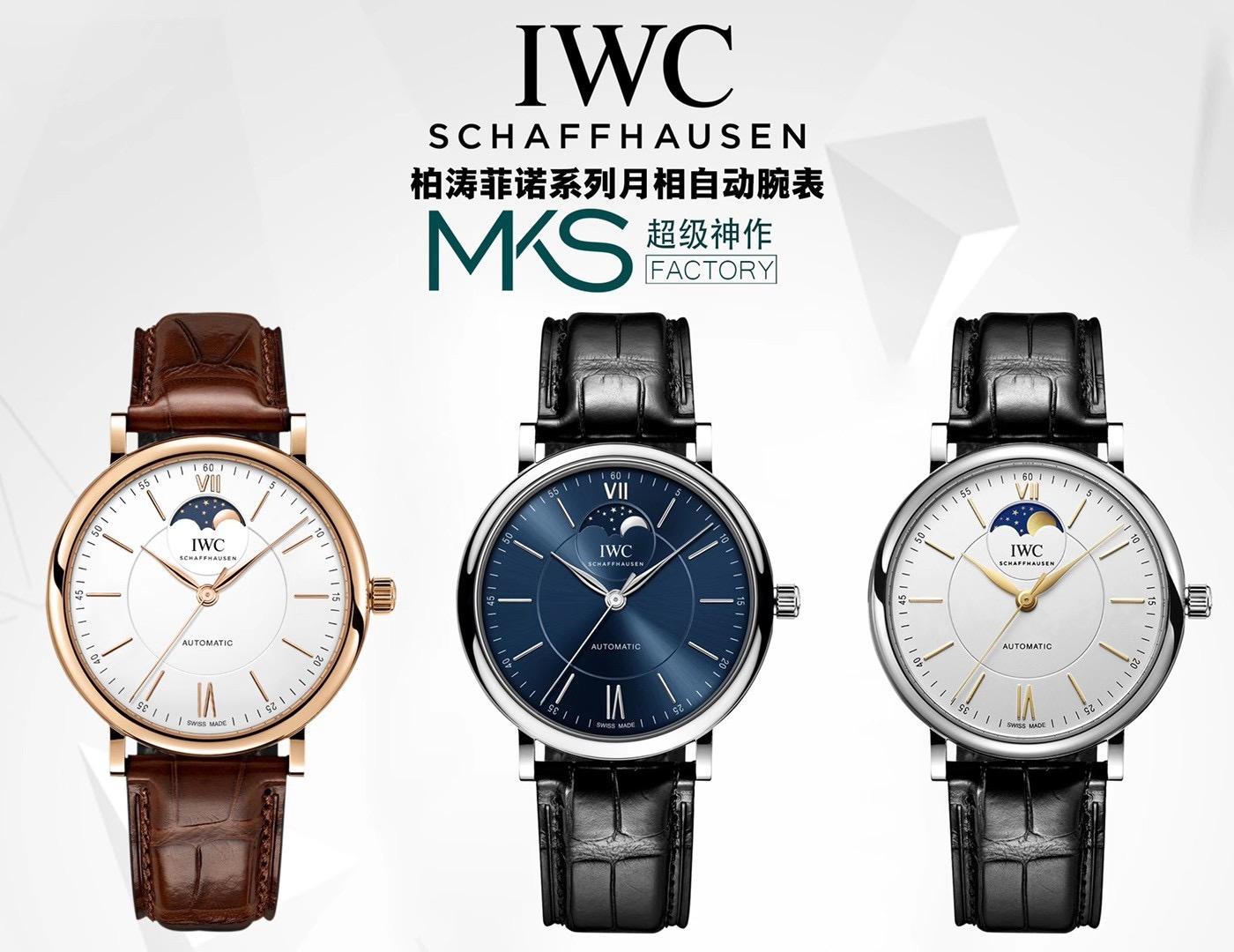 MKS厂万国柏涛菲诺月相IW459401腕表做得好吗?