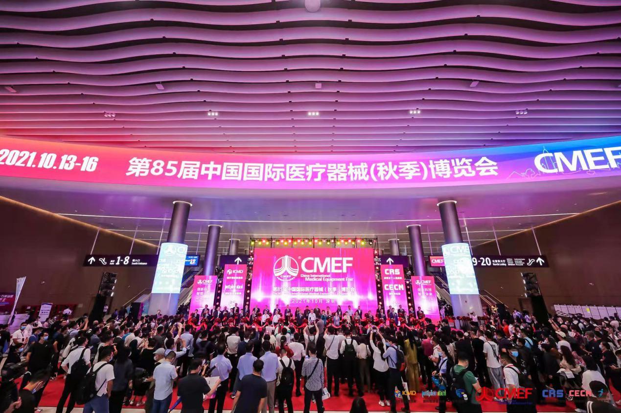 2021年秋季CMEF,倍益康与您相约深圳!