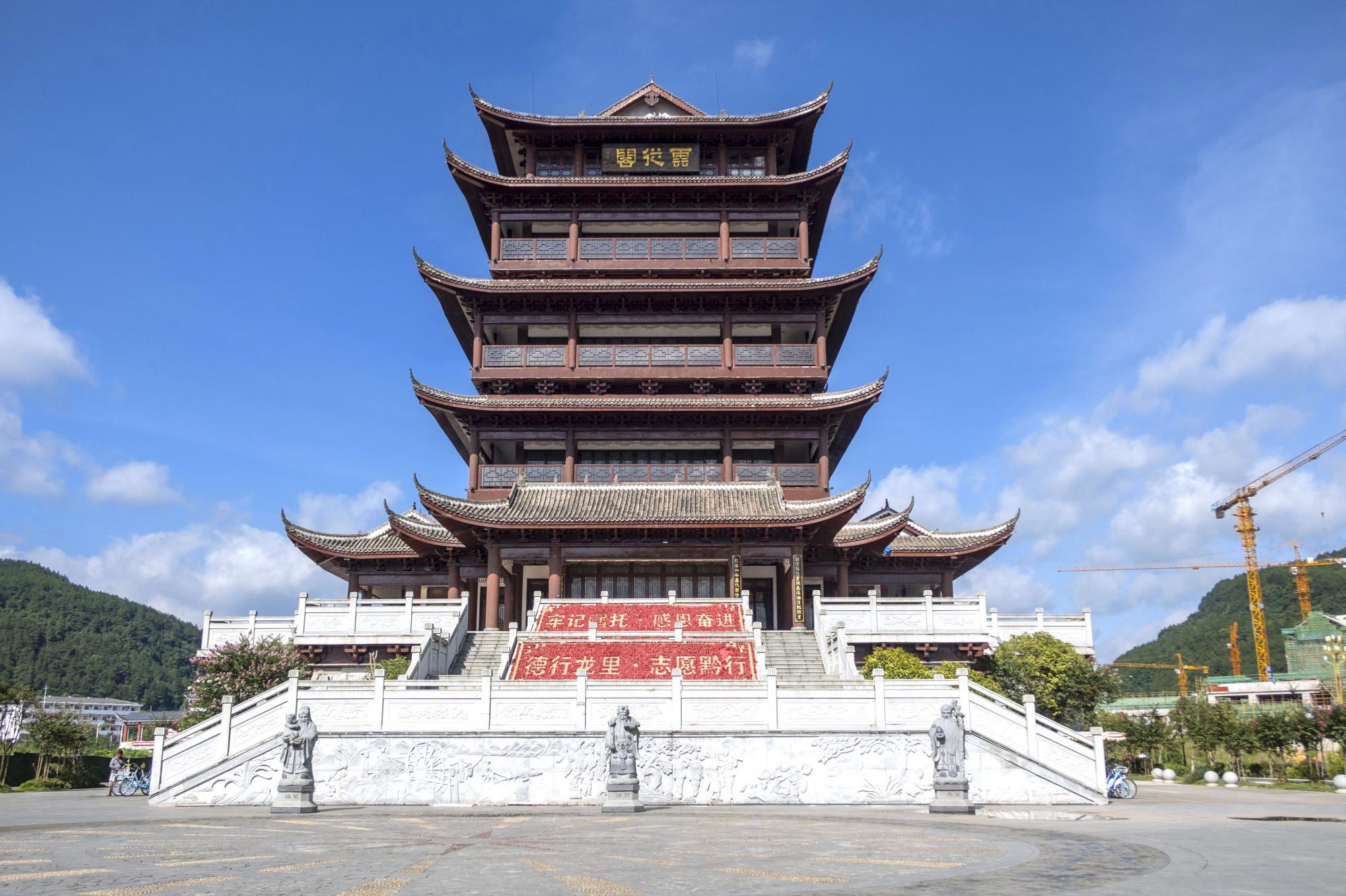 龙里龙门镇武侠文化旅游小镇:云从阁