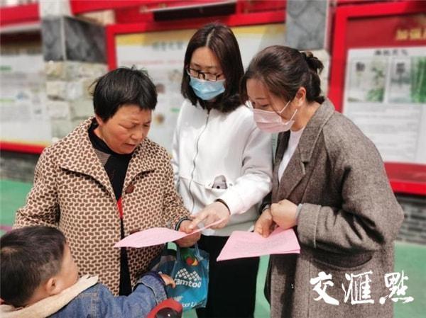 """为居民办好贴心实事 海陵九龙""""公益早教""""在行动"""