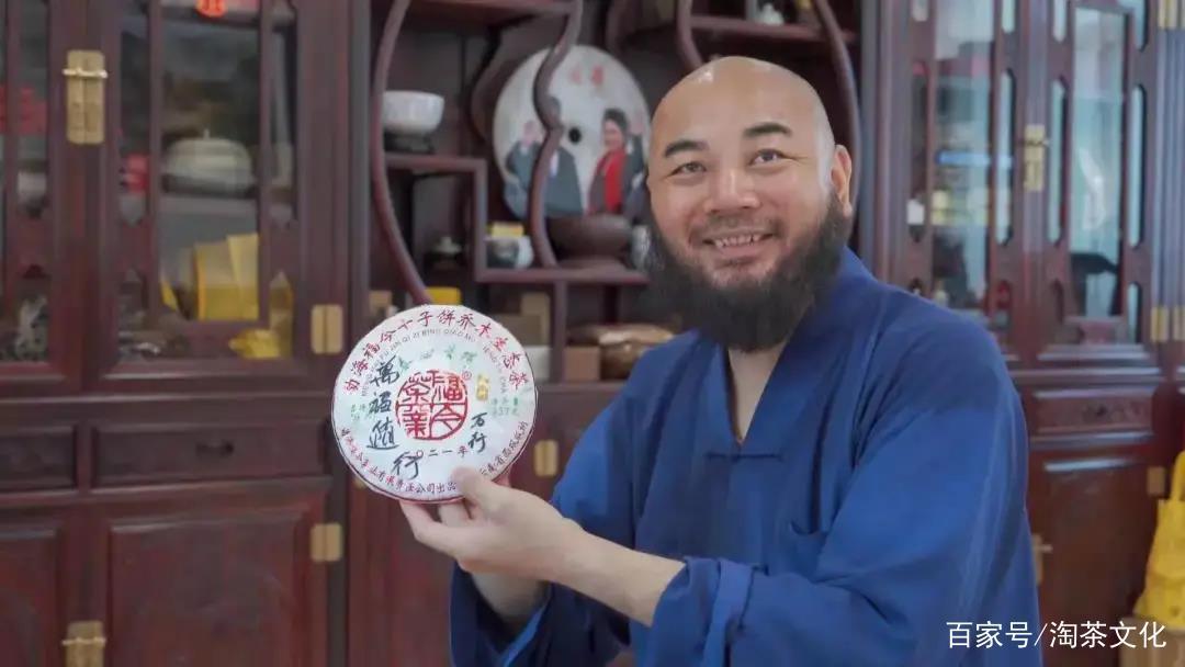福今茶业2021年『春心青饼』正式发售!