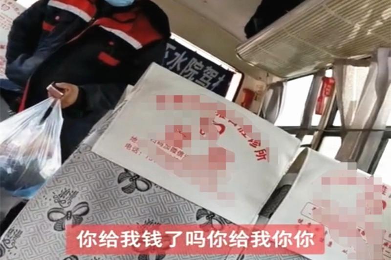 辽宁中年男子坐公交车不付钱,声称自己是隐形人,钱也会隐身!