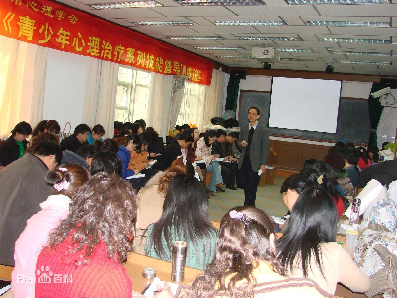 许天红老师与他辛勤培训的心理咨询师学生们合影