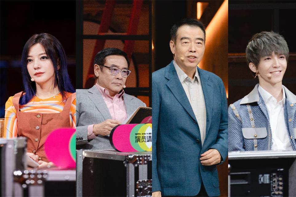 《演员2》最新一期:黄奕演艾莉,温峥嵘抢角色,张大大成香饽饽