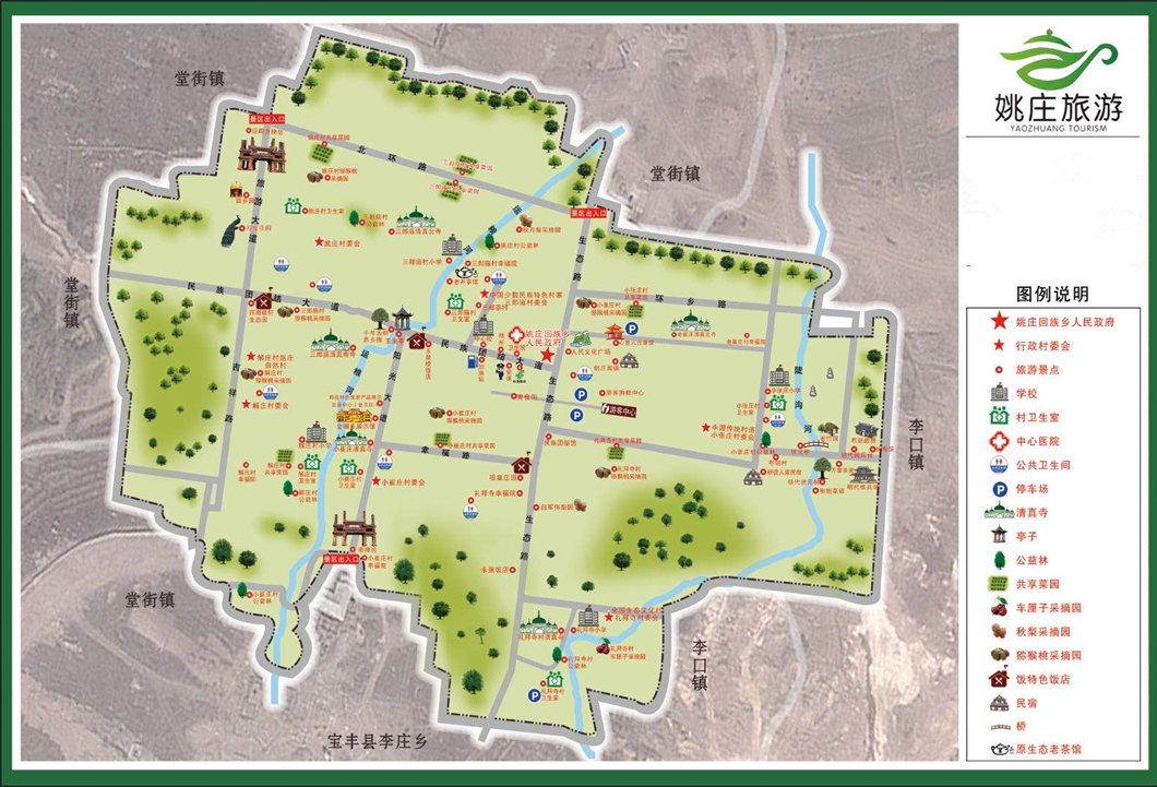 平顶山新增一家AAAA级景区,快看看是否在你家附近!-平顶山生活网插图2