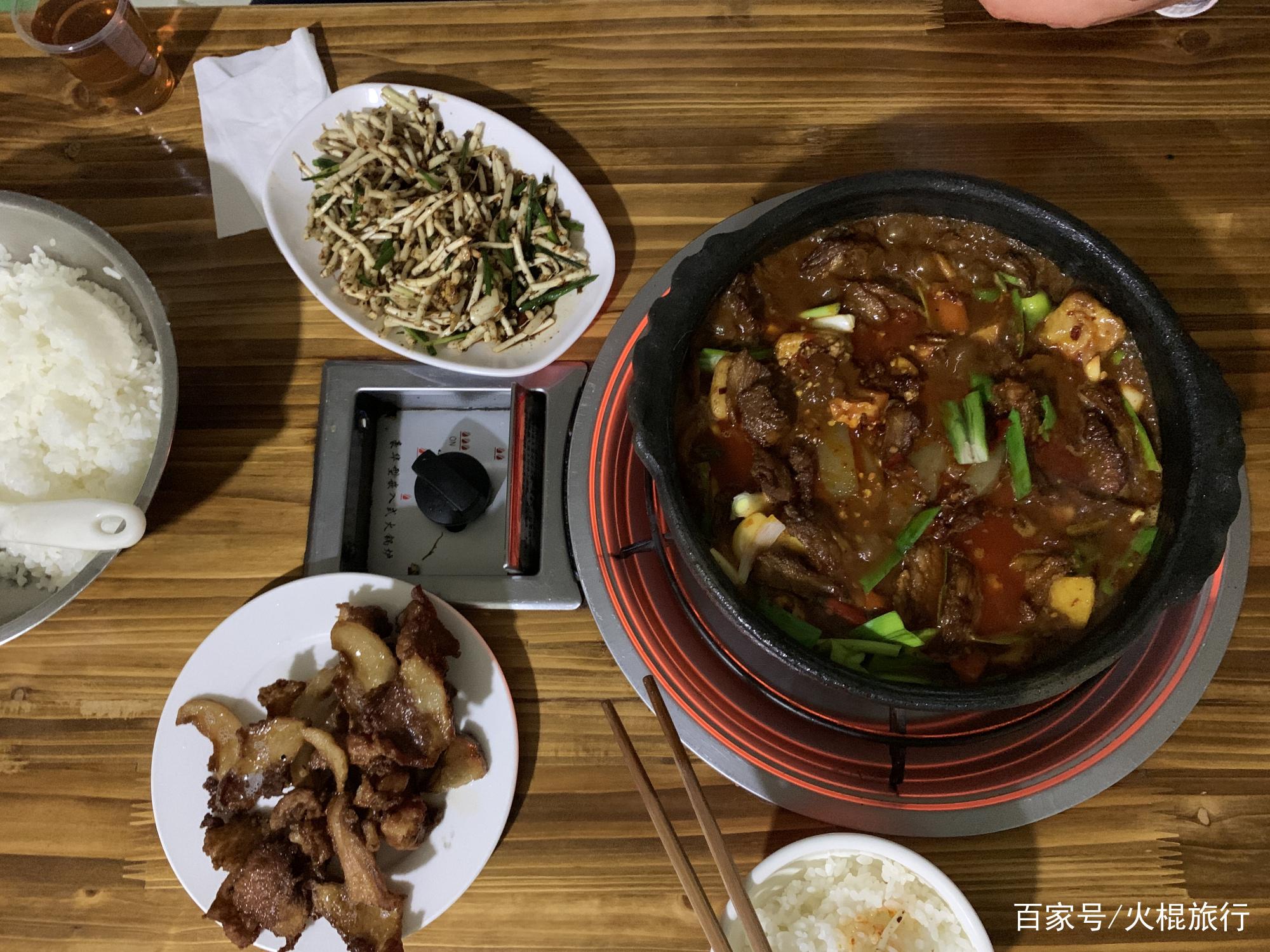 黔西豆豉粑火锅