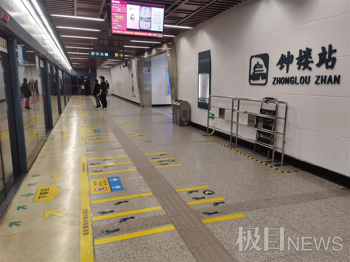 女乘客晕倒获救被指作秀,西安地铁回应:市民自发拍摄上传视频,无意宣传此事-幽兰花香