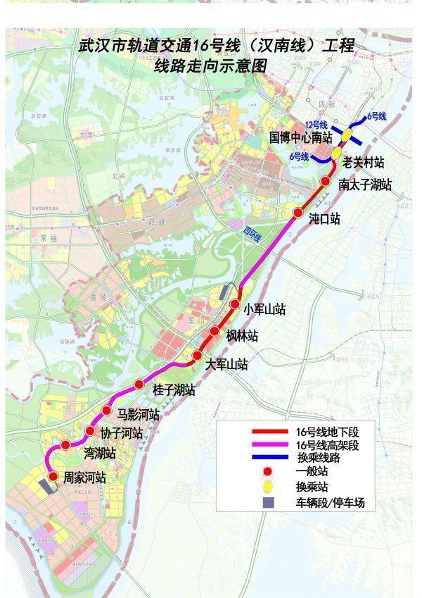 武汉小军山周边道路什么时候恢复通行