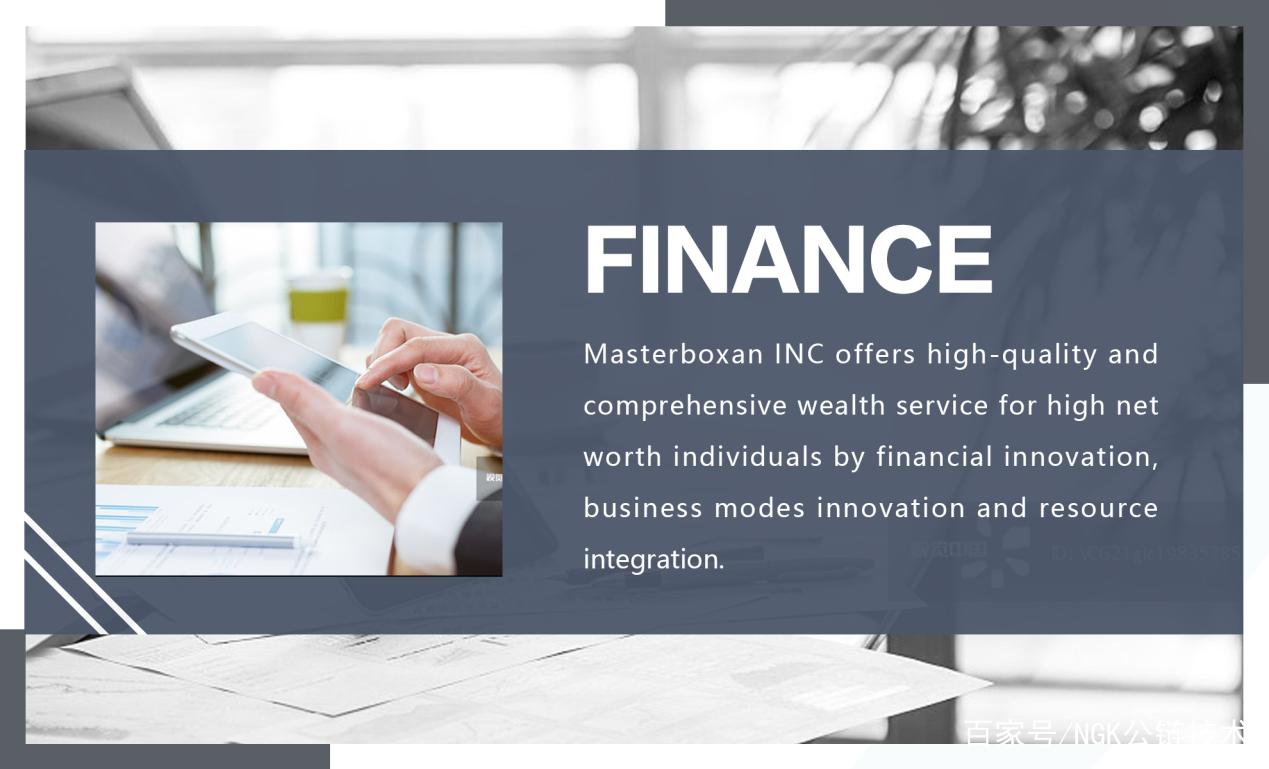 Masterboxan INC:科技股的疯狂
