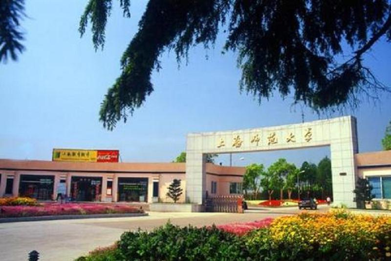 大学生有苦难言:从清北考研到上师大,直接失去落户上海的机会!
