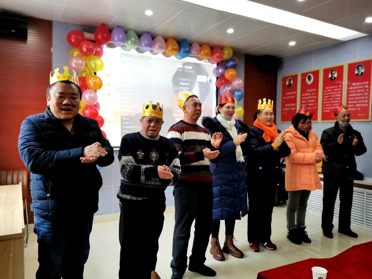 西宁市城北区残障儿童康复照料中心开展残疾人集体生日会