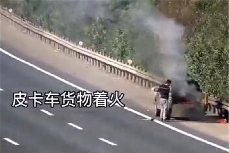 司机随手丢烟头,不料将一车皮皮虾引燃,网友:不请交警吃一顿?