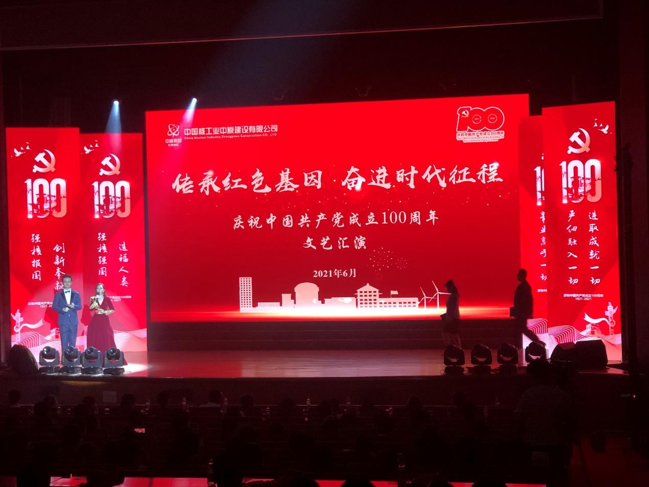 江凤鸣化妆造型团队助力中核中原建设庆祝中国共产党成立100周年文艺汇演
