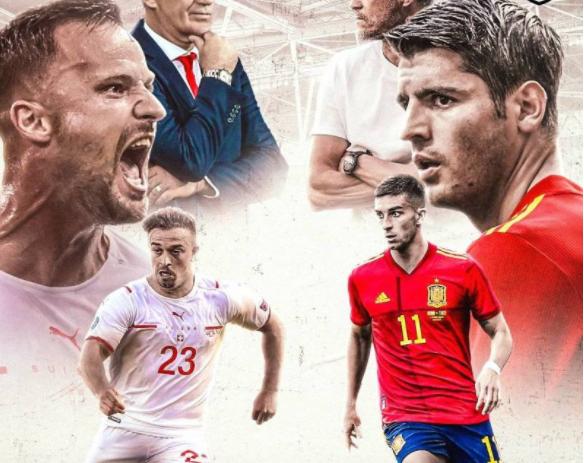 欧洲杯1/4决赛直播:瑞士vs西班牙 面对斗牛士,瑞士难再展露黑马本色