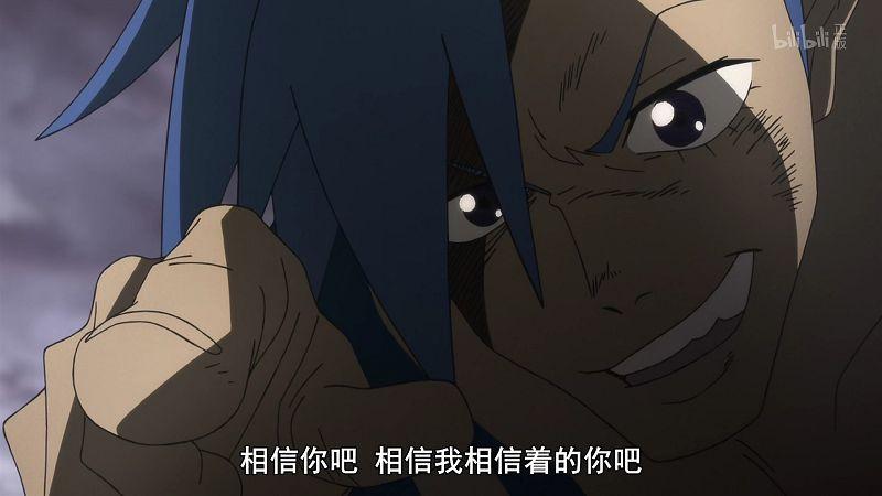 如何评价《天元突破 红莲螺岩》:一个小屁孩的身份切换大剧,从英雄到罪人,再到传说