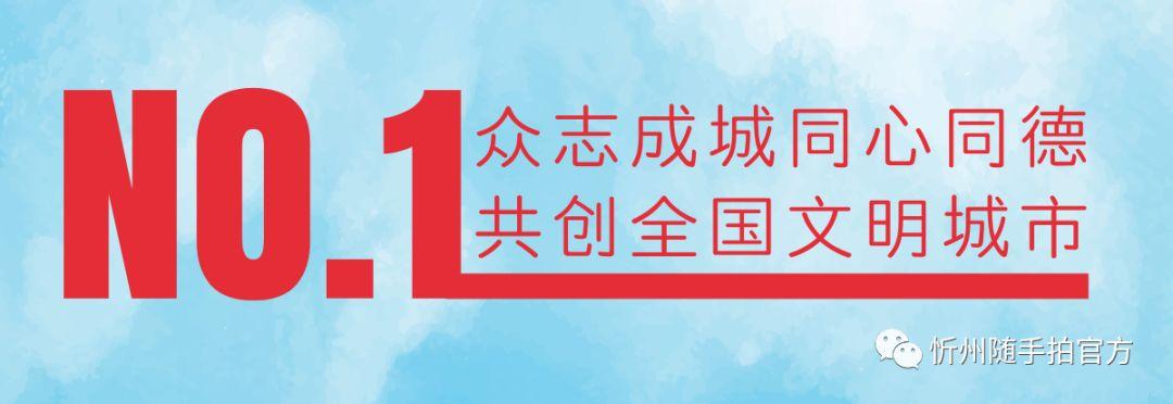 回应了丨忻州古城商贩占道经营致道路拥堵谁来管?