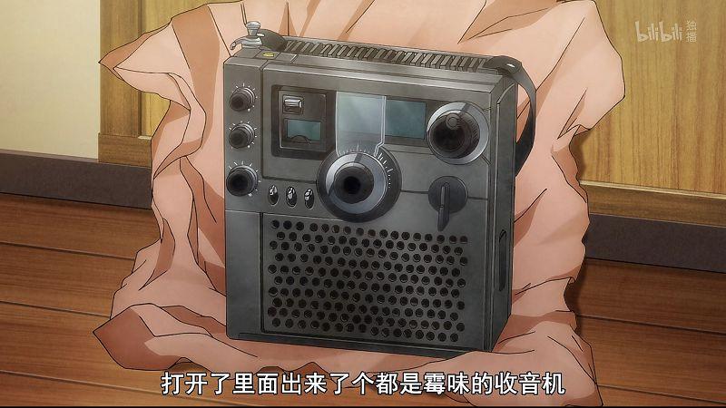 """如何评价动画""""听我的电波吧""""?对比之后才知道,人家那直播的广播才叫广播"""