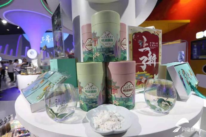 第二届中国国际文化旅游博览会正在济南山东国际会展中心火热开展