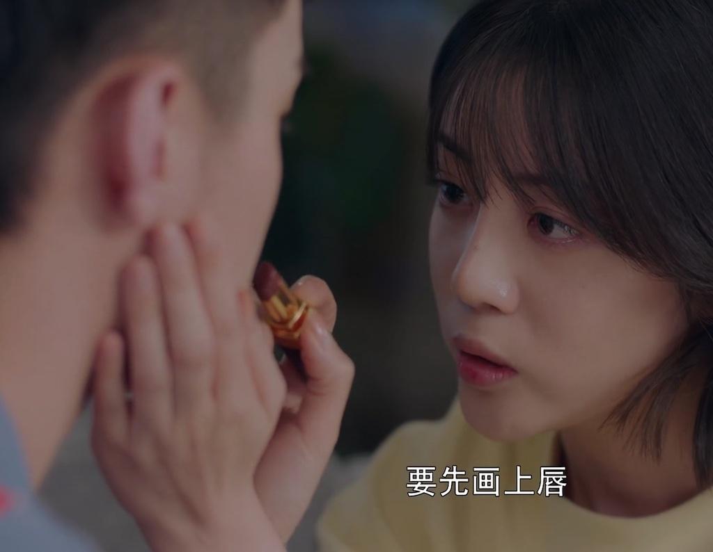 """《我的邻居长不大》林漾陆正安""""口红吻""""!这个名场面有点甜!"""