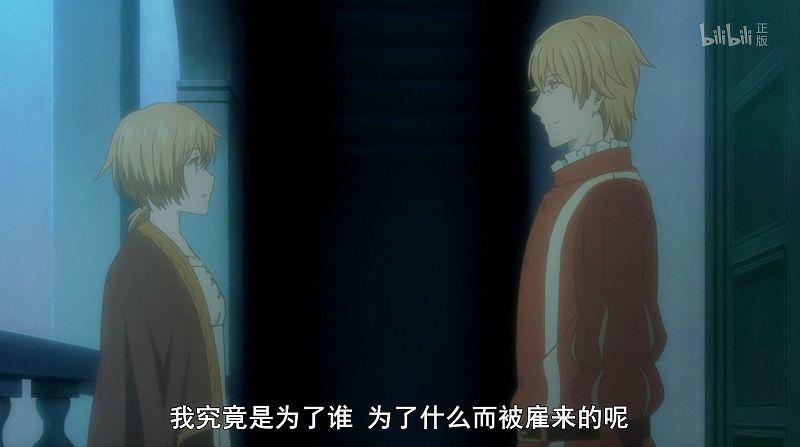 《阿尔蒂》简评:不认命的贵族小姐教另一位贵族小姐要去认命,这行为是否打脸?
