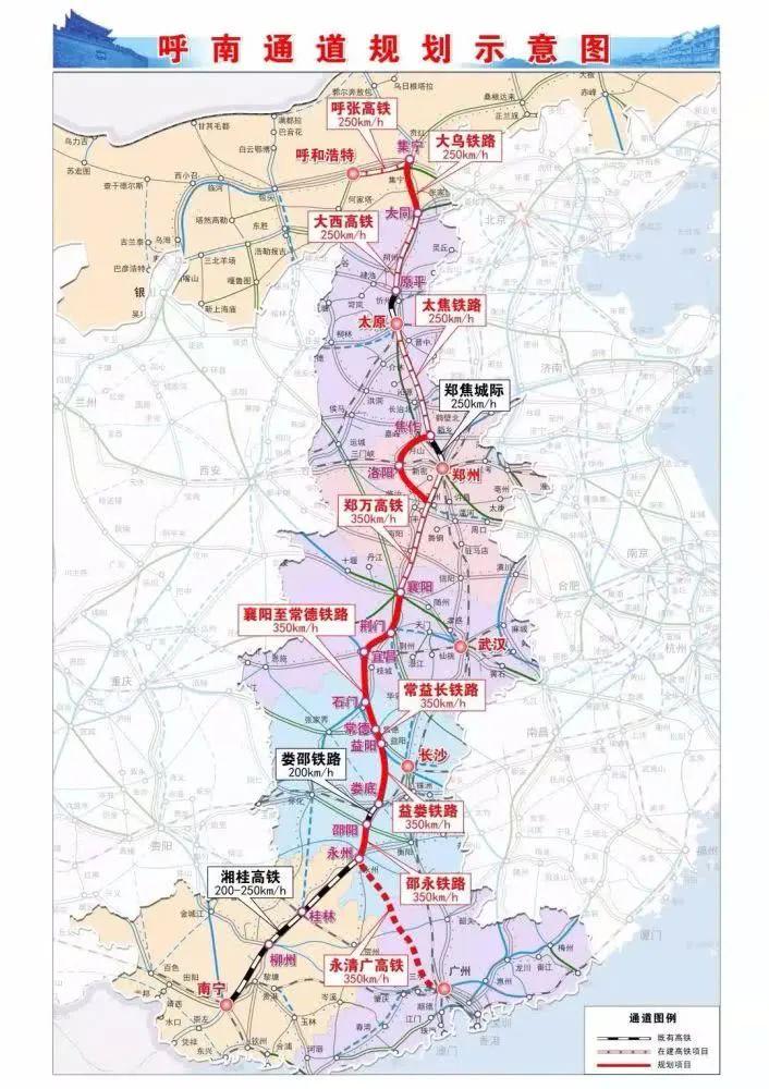 定了!平顶山又将新增一条高铁线,直达22个地市插图4