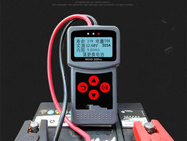 电池修复——应大家要求解释下电导检测技术【1】