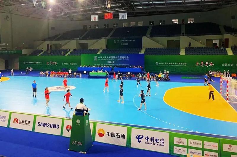 16支队伍12天十四运会手球项目在西安体院鄠邑校区开赛