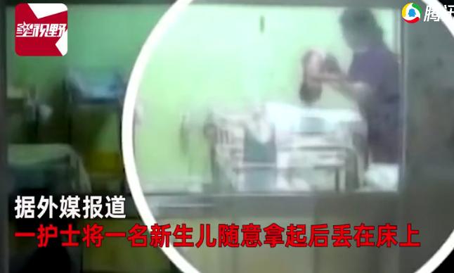 婴儿出生5天患脑出血 家长查看监控后发现恐怖真相