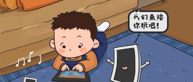 孩子沉迷手机怎么办?各年龄段电子产品使用建议来啦!