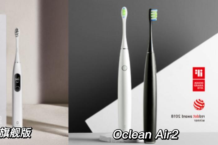 Oclean欧可林:最适合大学生宿舍使用的静音智能电动牙刷