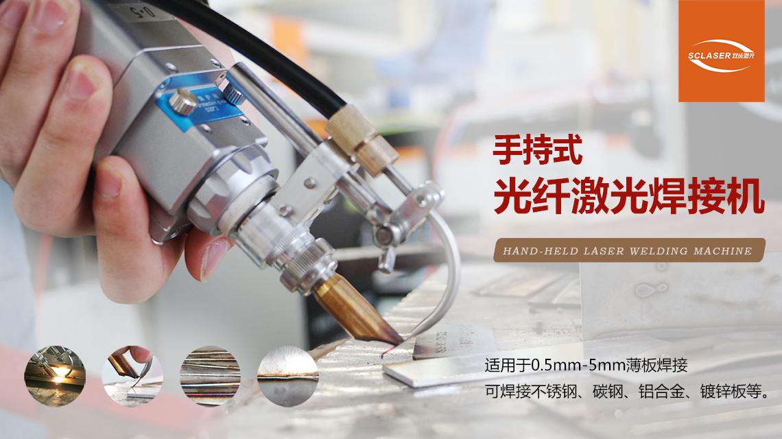 完美收官│武汉双成激光精彩亮相2020中国国际机电产品展览会(图6)