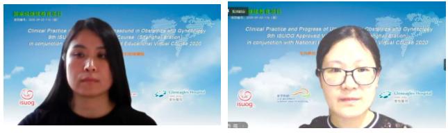 《妇产科超声临床与进展》在线上成功举办