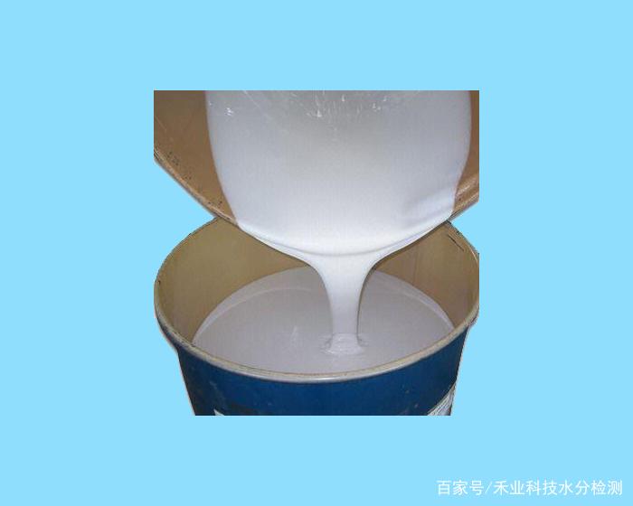 V310S-KHF卡尔费休水分仪测定液态硅橡胶中的水分