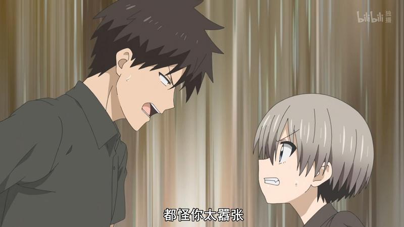 如何评价动画《宇崎学妹想要玩》:吵架伤感情,这两口子为啥越吵越甜蜜?