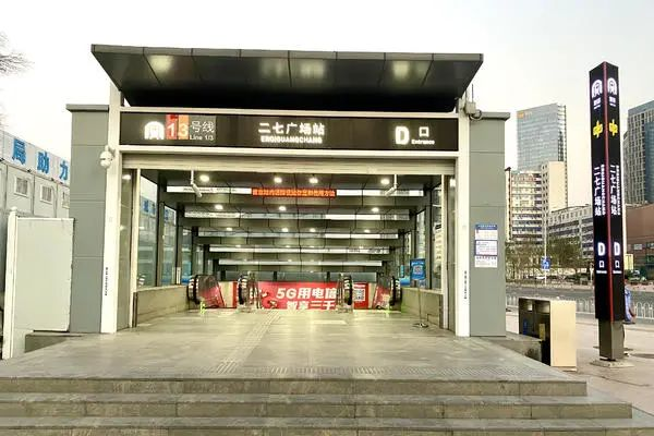 郑州地铁1号线和2号线开始恢复载客运营
