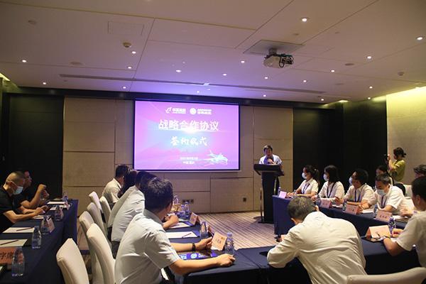 吉祥航空物流与华夏典藏电商开启战略合作。 吉祥航空供图