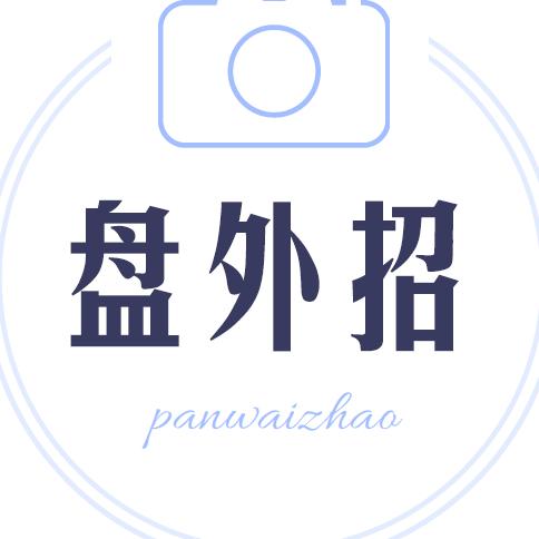 什么什么网站:婚恋网站-U9SEO