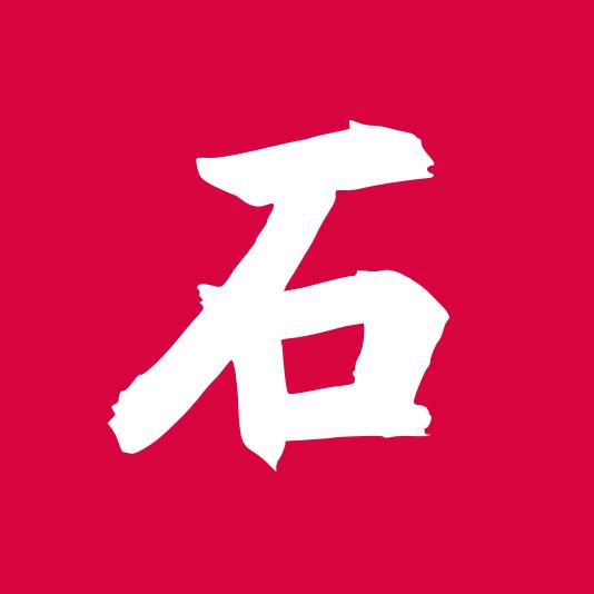 台湾石齐平