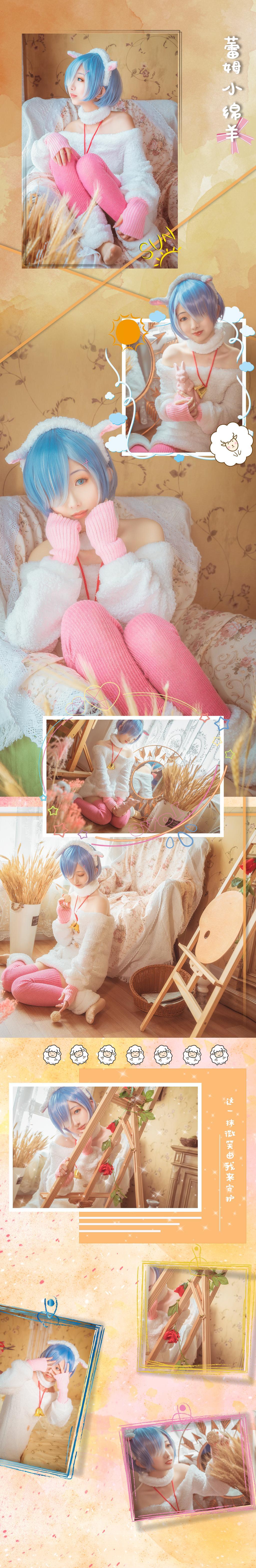 《RE:从零开始的异世界生活》正片cosplay【CN:珸茗】-第3张