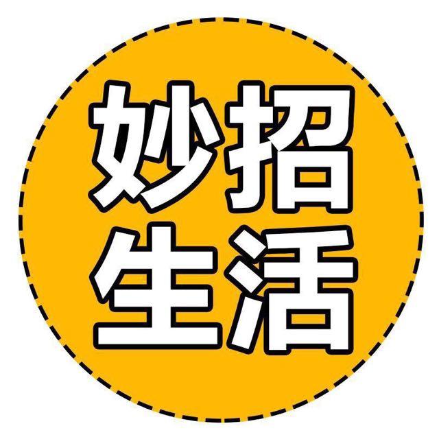 #生活小妙招#筷子后面的虚线原来是这样的生活妙招生活小窍门小助手