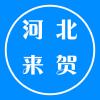 #三八女神节#下水井模具,电力检查井模具,电力检查井钢模具,武汉检查井模具