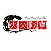 贵州高三女同学被查出白血病,学校组织义卖相助。加油!