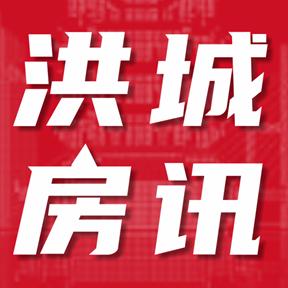 南昌市青山湖区区长_2020年南昌买房政策怎么样?首套、二套房首付比例多少?