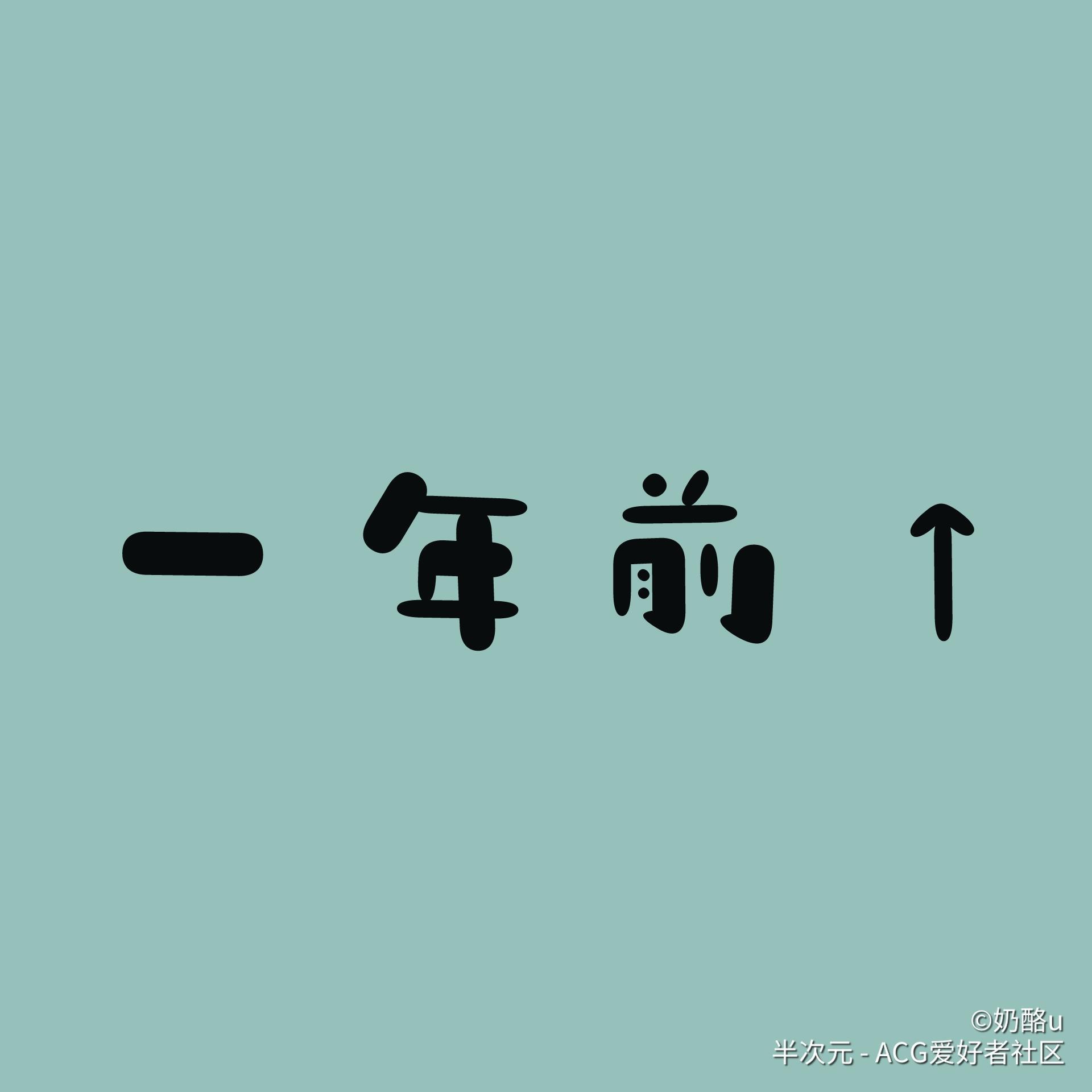 《黑执事》正片cosplay【CN:咸鱼沐沐】-第2张