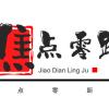巴萨俱乐部为庆祝中国春节,队友们穿上中文球衣