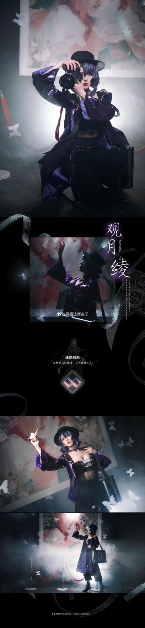 永远的7日之都   迷蝶 观月绫   @黑魔法师夜子 (9P)-第9张